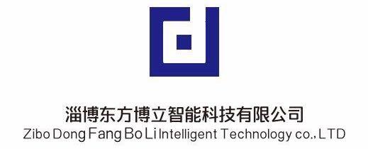 淄博东方博立智能科技有限公司