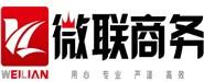 山东微联信息科技有限公司