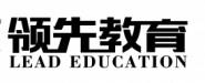 淄博领先外国语培训学校