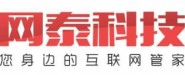 淄博网泰信息科技有限公司