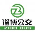 淄博市公共汽车公司面向社会招聘驾驶员