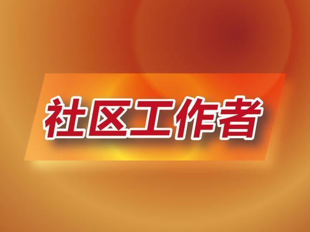 事业单位招聘---2019年淄博博山区招