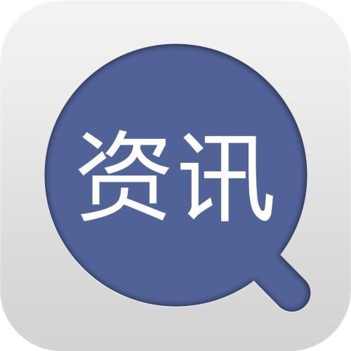 2020桓台县人民医院招聘公告(90人)